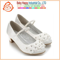 Navy Blue Fashion Squeaky Shoes