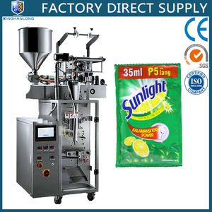 Low cost lime liquid/juice pouch small vertical packing machine price