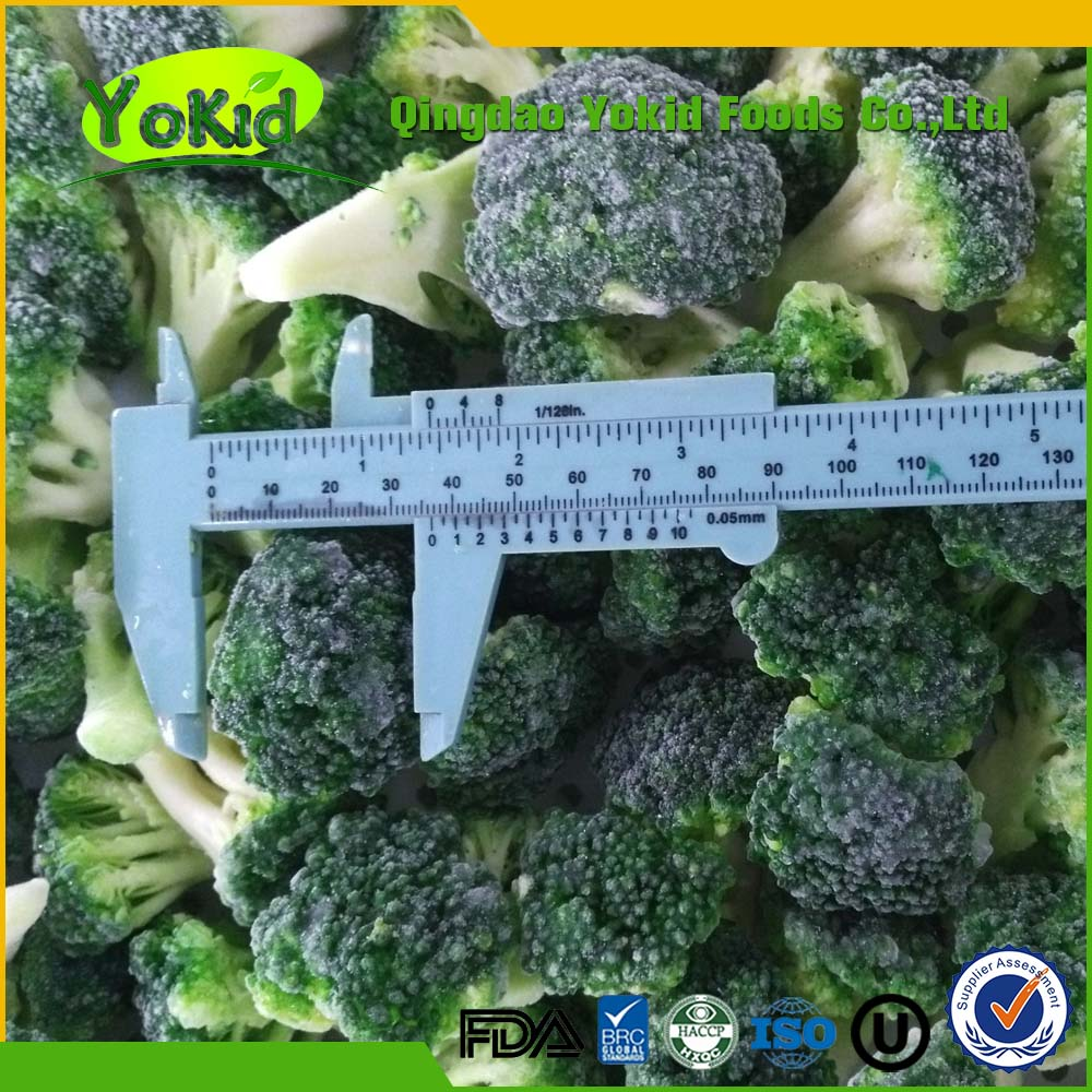 Wholesale Prices Organic Delicious Health Frozen Vegetables Broccoli