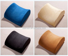 2017 new slow rebound memory foam office chair back support pillow