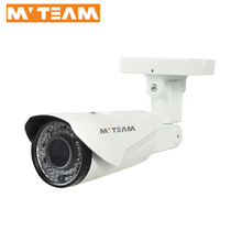 Cheap price AHD CCTV camera in Dubai with good quality