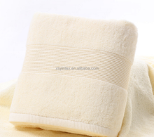 Cheap Wholesale Hotel Light Yellow Fade-Resistant 100% Cotton Towel