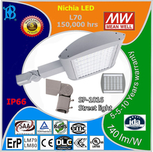 ULDLC 4.0 listed 250 watts high quality led street light can replace 1000 watts MH/HPS, led street light manufacturers