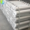 China supplier solid aluminum bar aluminum round rod