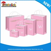 Factory manufacture various multiwall paper bag