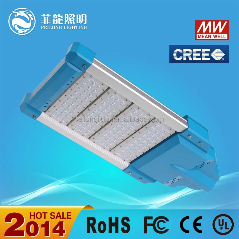 Hot sale best quality high lumens&power 120w solar led street light