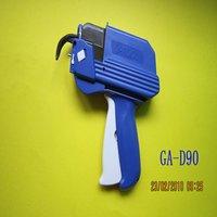 loop gun