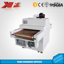 screen printing uv dryer
