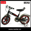 RASTAR 2016 new products kids 14 inch mini bike bicycle