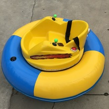 2017 new style professional supplier outdoor sports equipment custom size electric bumper cars, used bumper cars for sale new