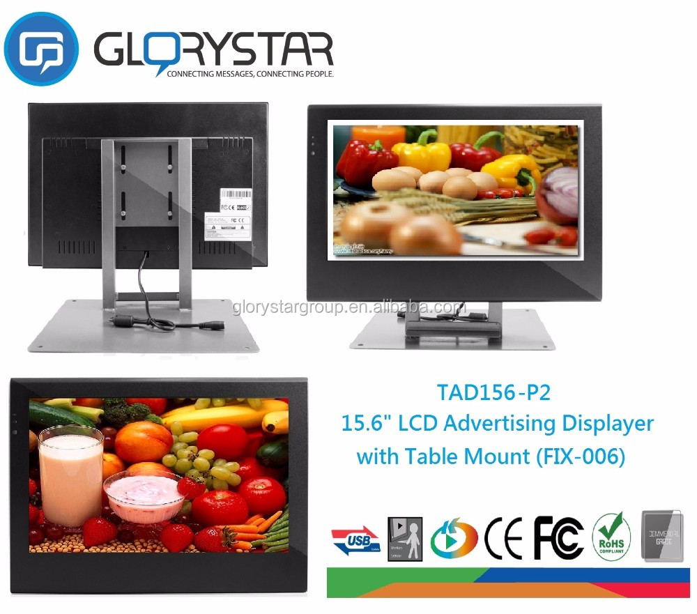 "Indoor Advertising promotion tv 15"" inch bus advertising lcd Promotion monitor top quality tv"