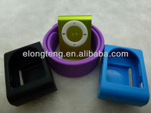 waterproof mp3 cover digital mp3 player, mp3 player covers, mp3 silicone cover, mp3 silicone pretective cover, silcone mp3 cover