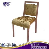 Cheap price Fabric armless Banquet dining chair for sale