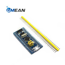 STM32F103C8T6 SMT32 ARM development board