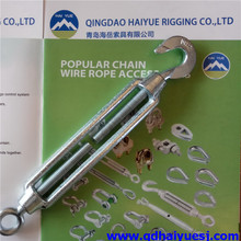Best quality Galvanized commercial type standard rigging turnbuckle