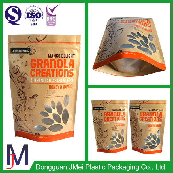 Custom size stand up pet food bag with BRC certification