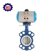 Butterfly Valves(Pneumatic Operated)