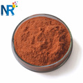 100% Natural HPLC 5% lutein powder marigold flower extract