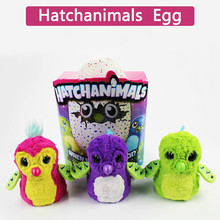 Hatchanimals electronic pet mysterious interaction magic creature surprise hatching eggs Fidget doll toy