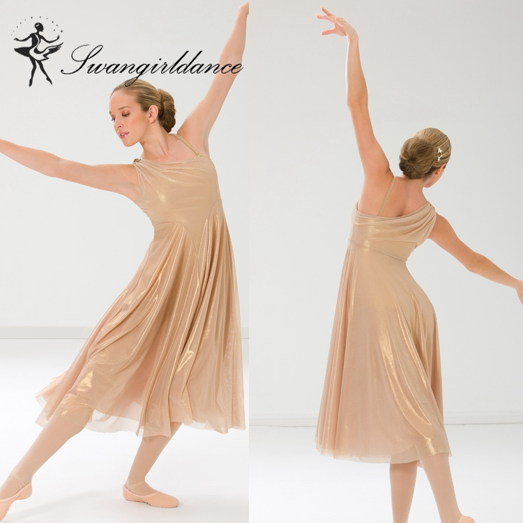 BL0127 nude leotard with attached full lyrical ballet dress for performance costume dance