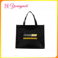 Plastic kraft paper bag made in China