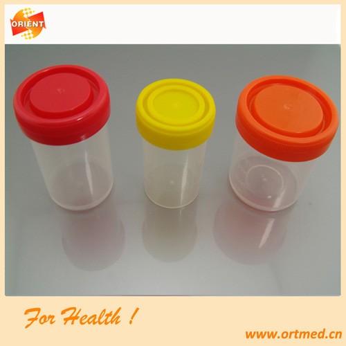 10.60,80,90ml urine container (PP screw cap).jpg