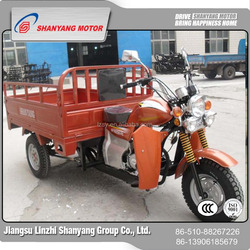 Chinese Three Wheel Motorcycle / 3 Wheel Motorcycle 2 Wheels Front