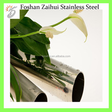 Buy Direct From China Factory Round Tube Stainless Steel 304 Grade