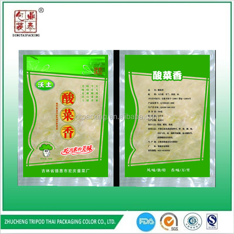 Factory manufacturer Customized Food grade biodegradable vacuum seal vegetable packaging pouch bag-- tina@dtpacking.cn