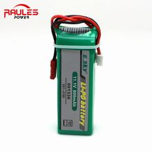 Rechargeable 11.1V 800mAh lithium ion battery pack 001336 for ESKY E020 E515
