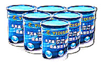 Capillary crystalline waterproofing coating chemicals for swimming pool
