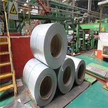 alibaba website ! cold rolled steel product zinc coated galvanized coils made in China