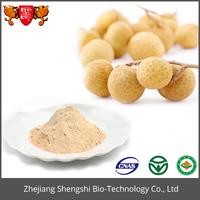 Hot Sale Longan Aril Extract powder,fruit extract