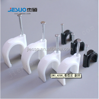 Nylon Cable Clips Cable Holder