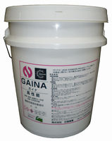 Durable water-based ceramic paint , GAINA as a substitute for heat retention material using the latest technology