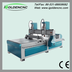 hot new products for 2015 wheat cutting machine india price cnc machine price iGW1325