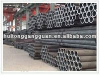 china bs 3601 cement lined carbon seamless steel pipe in stock