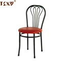 Restaurant high back metal steel dining chair for sale