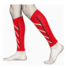 NEW Sport Calf Compression Sleeve with Custom Socks