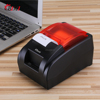 Cheap 58mm Thermal Printer For Portable