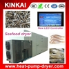 Commercial and Industrial use seafood dehydrator/ wood/ shrimp/ seaweed drying machine