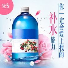 Hydrating hydrosol Natural Rose Water Rose Hydrosol manufacturers and processing OEM
