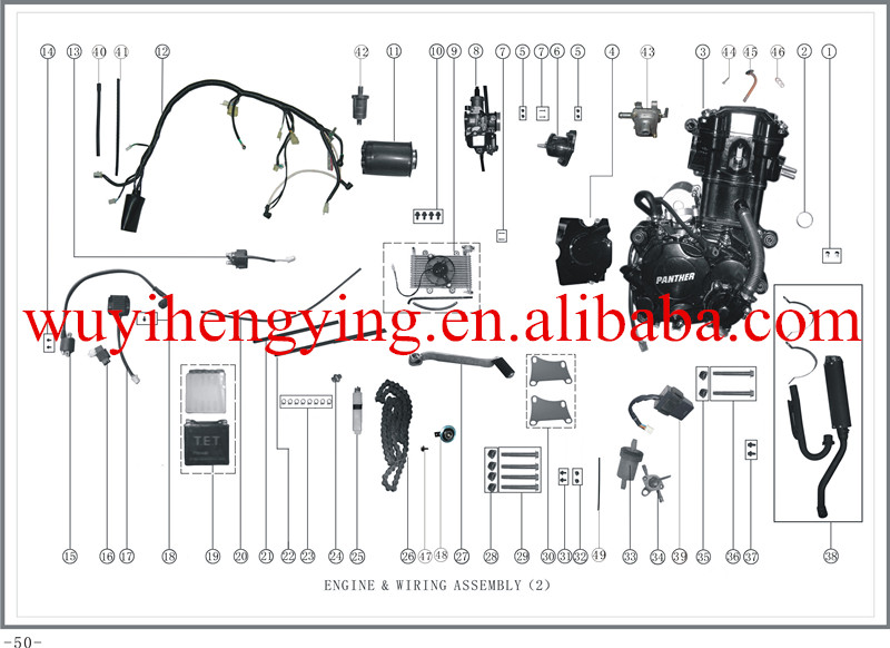 original Bashan BS250S-11B parts for ATV engine