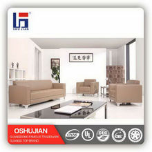 China modern design wooden office sofa