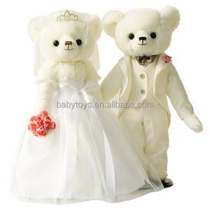 teddy bear valentines gift