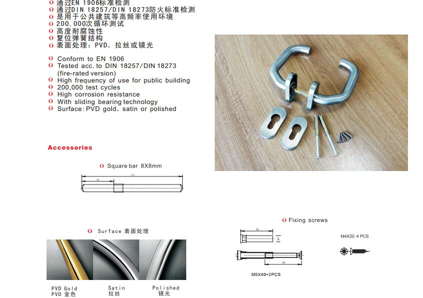 Manufacturer of Euro profile stainless steel NARROW mortise ROLLER lock with cylinder hole