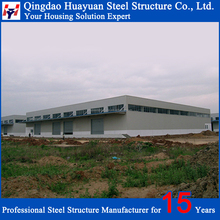Low cost cheap steel structure galvanized prefab warehouse