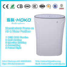 New design fashion low price Ionizer Ionic Freshener room air filter