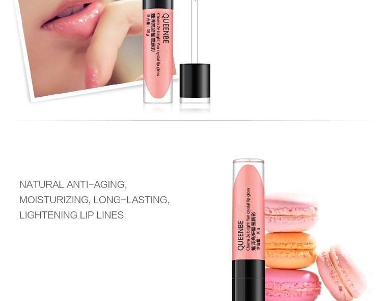Waterproof private label lip gloss make your own  lip gloss long-lasting lipstick OEM&ODM