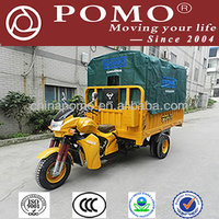 2014 Chinese Popular Hot Sale Strong Heavy Load Ability 250cc Cargo Tricycle Motorcycle